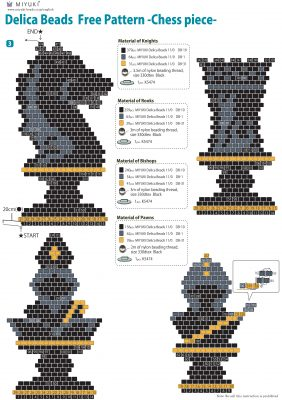 chess2017-2